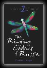 The Ringing Cedar Series: Book 2: The Ringing Cedars of Russia