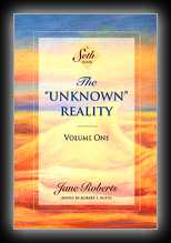 The Unknown Reality -  Volume 1